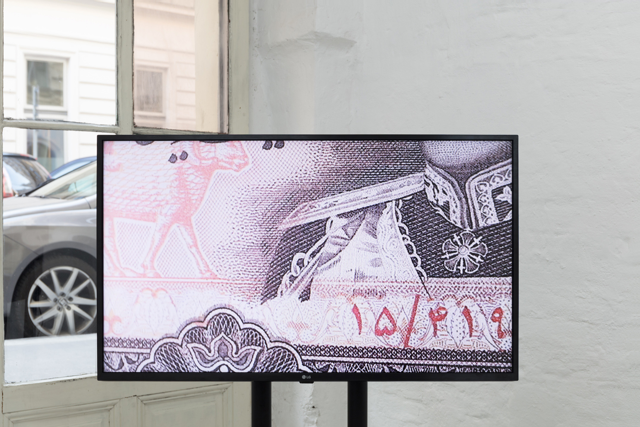 Afrang Nordlöf Malekian, The Memory's State of Exception, 2018—, Video